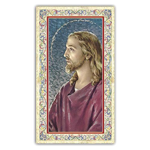 Santino Volto di Gesù   10x5 cm ITA 1