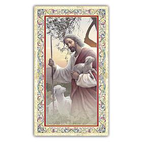 Santino Gesù Buon Pastore 10x5 cm ITA s1