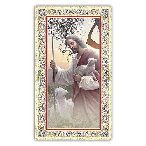 Santino Gesù Buon Pastore 10x5 cm ITA 1