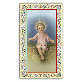 Estampas Religiosas: Estampa religiosa Niño Jesús en el comedero 10x5 cm ITA