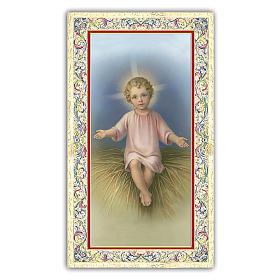 Holy card, Child Jesus in the manger, prayer ITA, 10x5 cm s1