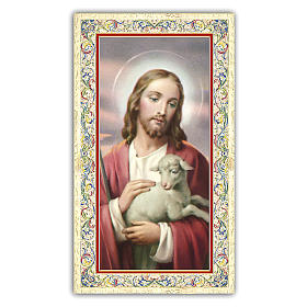 Holy card, Jesus with a lamb, Prayer to the God of Tenderness ITA, 10x5 cm s1