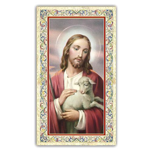 Estampa religiosa Jesús que acaricia al Cordero 10x5 cm ITA 1