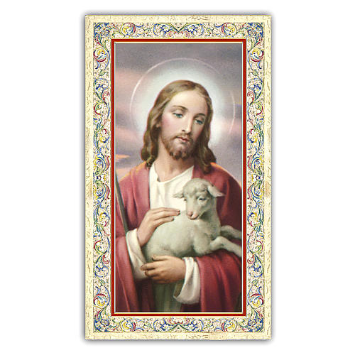 Image votive de Jésus caressant l'Agneau 10x5 cm 1
