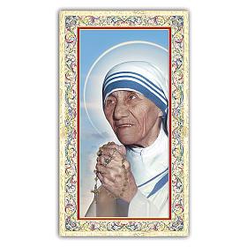 Images pieuses: Image votive de Mère Teresa de Calcutta 10x5 cm