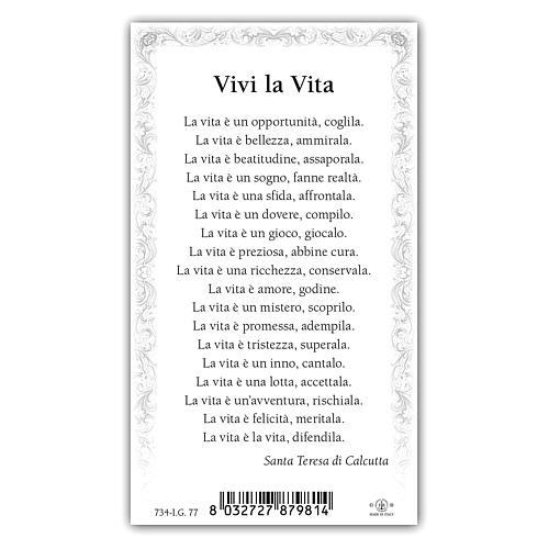 Holy card, Mother Teresa of Calcutta, Life Poem ITA, 10x5 cm 2