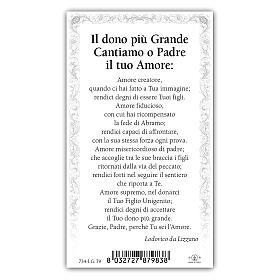 Santino Figliol Prodigo 10x5 cm ITA s2
