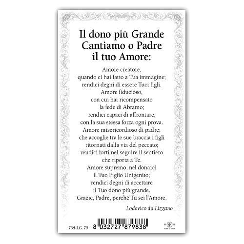 Santino Figliol Prodigo 10x5 cm ITA 2