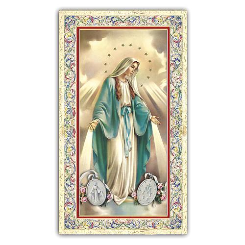 Holy card, Miraculous Medal, Memorare prayer ITA, 10x5 cm 1