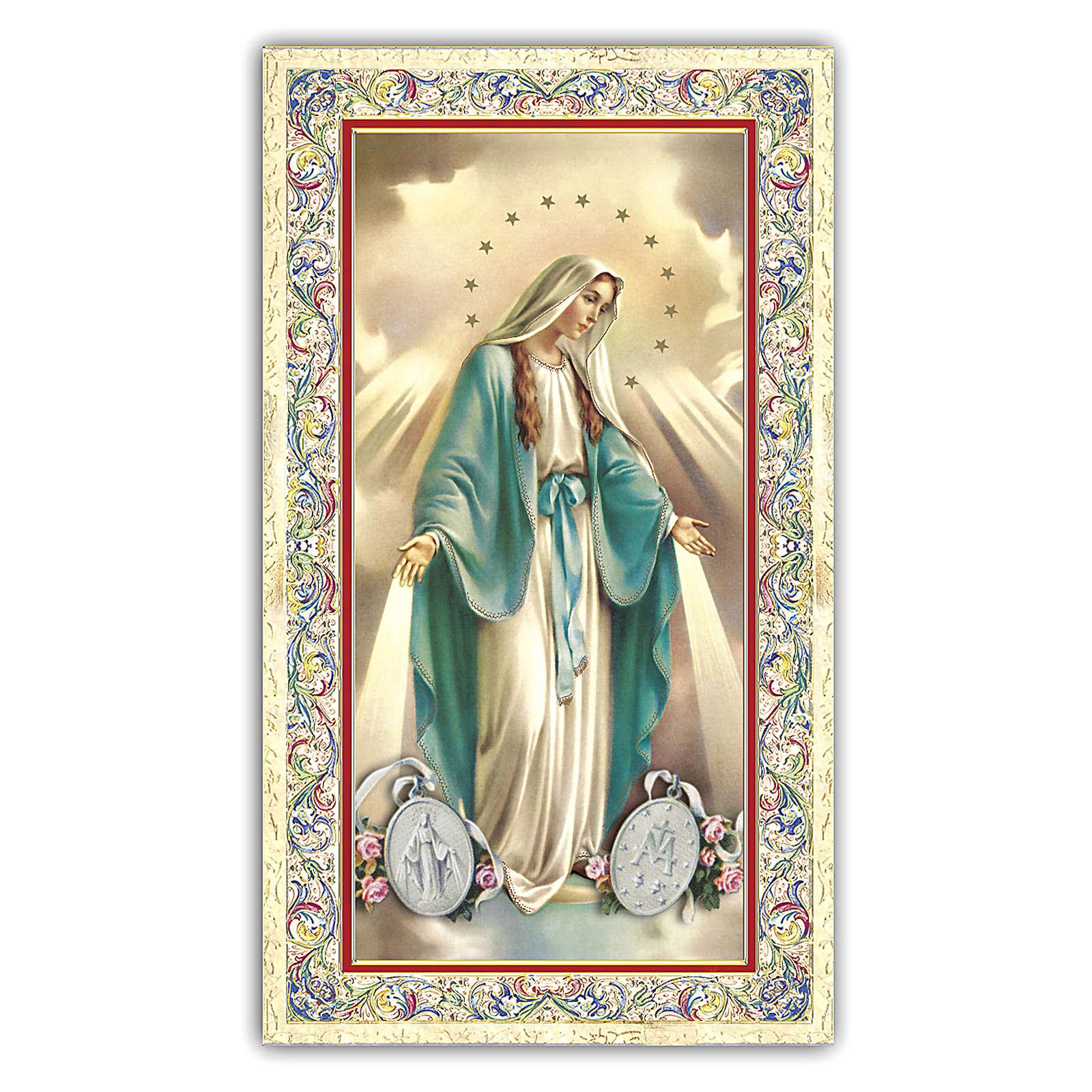 Santino Madonna Miracolosa 10x5 cm ITA 4