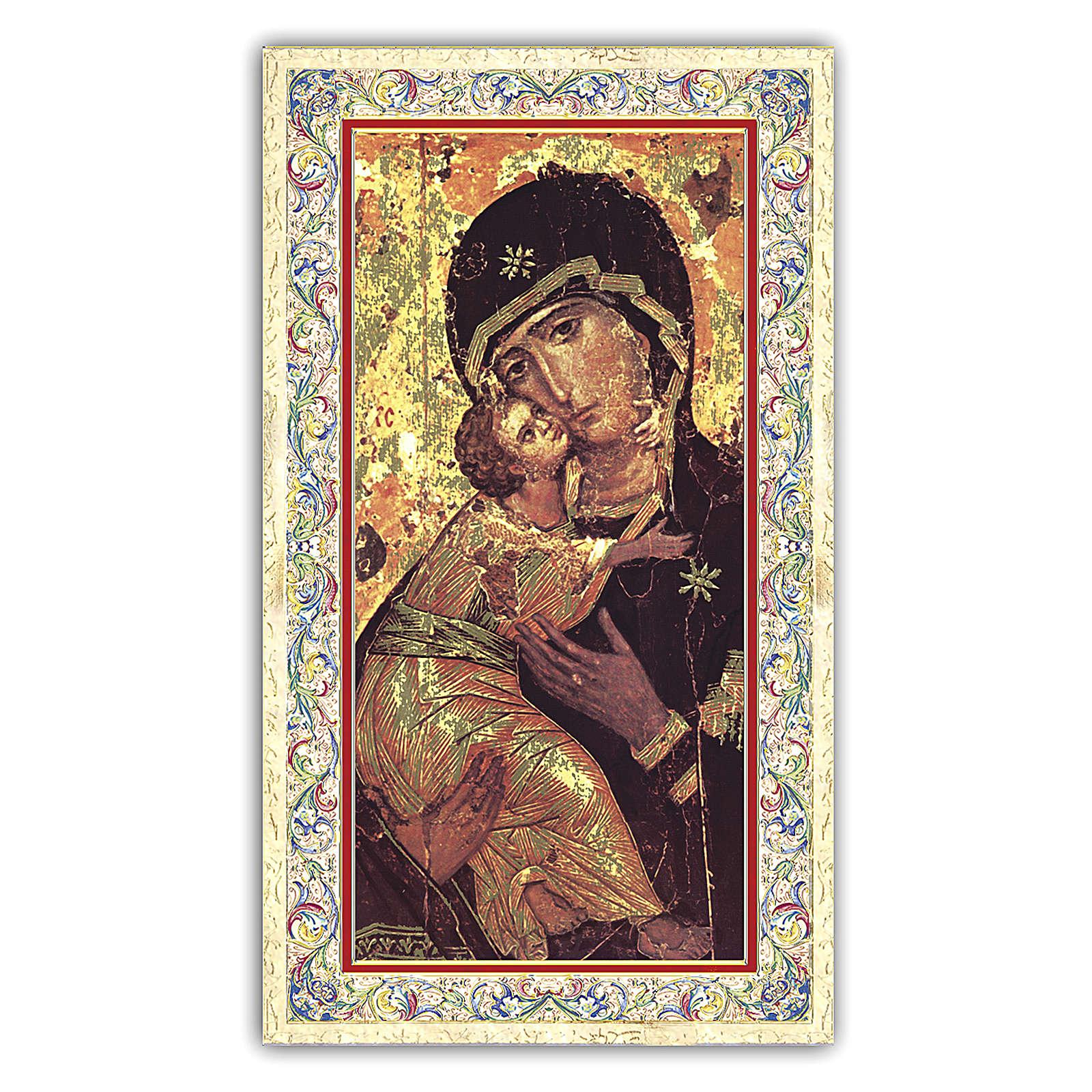 Santino Madonna della Tenerezza 10x5 cm ITA 4