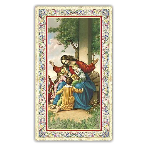Santino Gesù con i pargoli 10x5 cm ITA 1