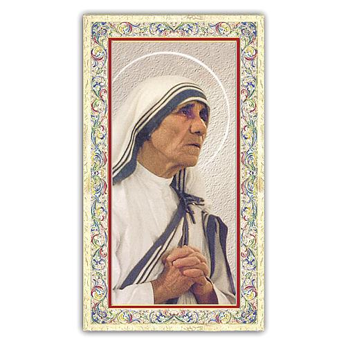 Santino Madre Teresa di Calcutta 10x5 cm ITA 1