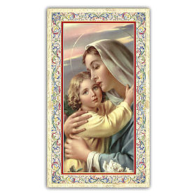 Santino Madonna con Bambino 10x5 cm ITA s1
