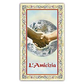 Santino immagine simbolica 10x5 cm ITA s1