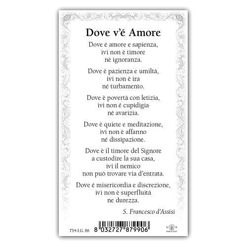 Frasi Matrimonio San Francesco.Santino San Francesco D Assisi 10x5 Cm Vendita Online Su Holyart