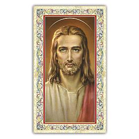 Estampa religiosa Rostro de Cristo 10x5 cm ITA s1