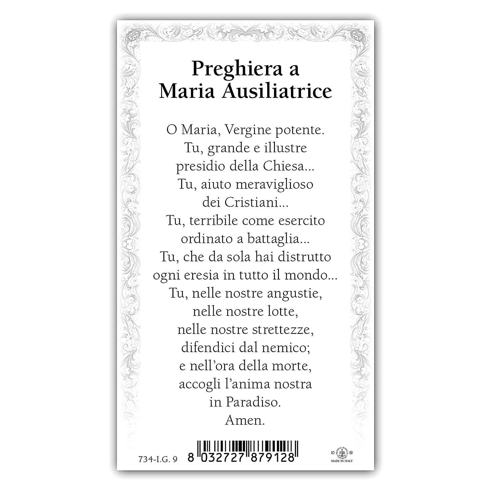 Estampa religiosa María Auxiliadora 10x5 cm ITA 4