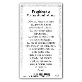 Holy card, Mary Help of Christians, Prayer ITA, 10x5 cm s2