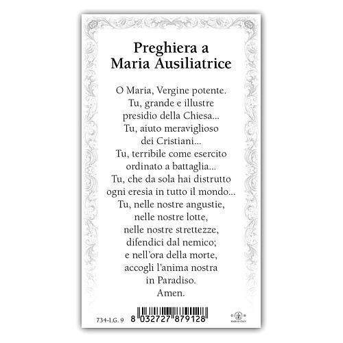 Holy card, Mary Help of Christians, Prayer ITA, 10x5 cm 2