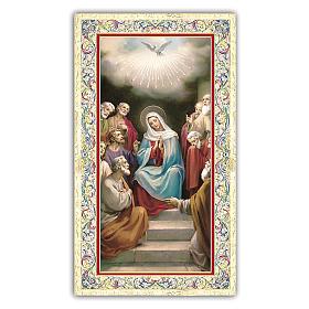 Santino Discesa dello Spirito Santo 10x5 cm ITA s1