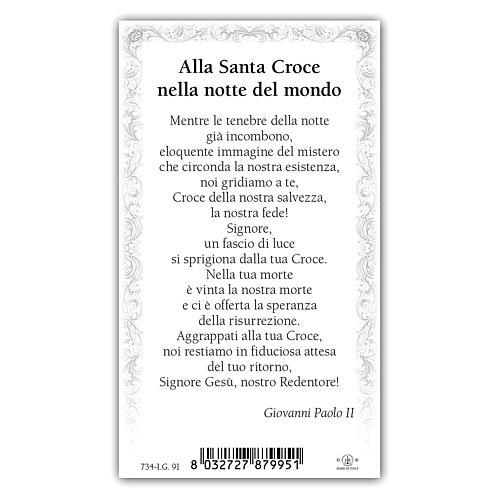 Santino  Croce sul Mare 10x5 cm ITA 2