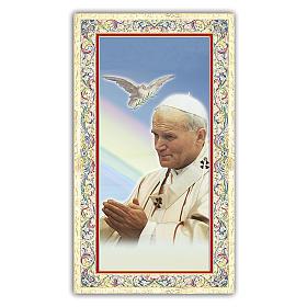 Estampa religiosa Papa Juan Pablo II 10x5 cm ITA s1