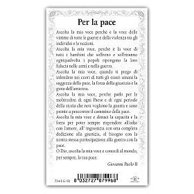 Estampa religiosa Papa Juan Pablo II 10x5 cm ITA s2