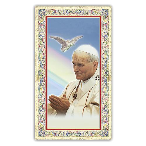 Estampa religiosa Papa Juan Pablo II 10x5 cm ITA 1