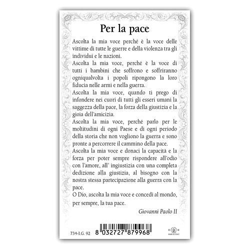 Estampa religiosa Papa Juan Pablo II 10x5 cm ITA 2