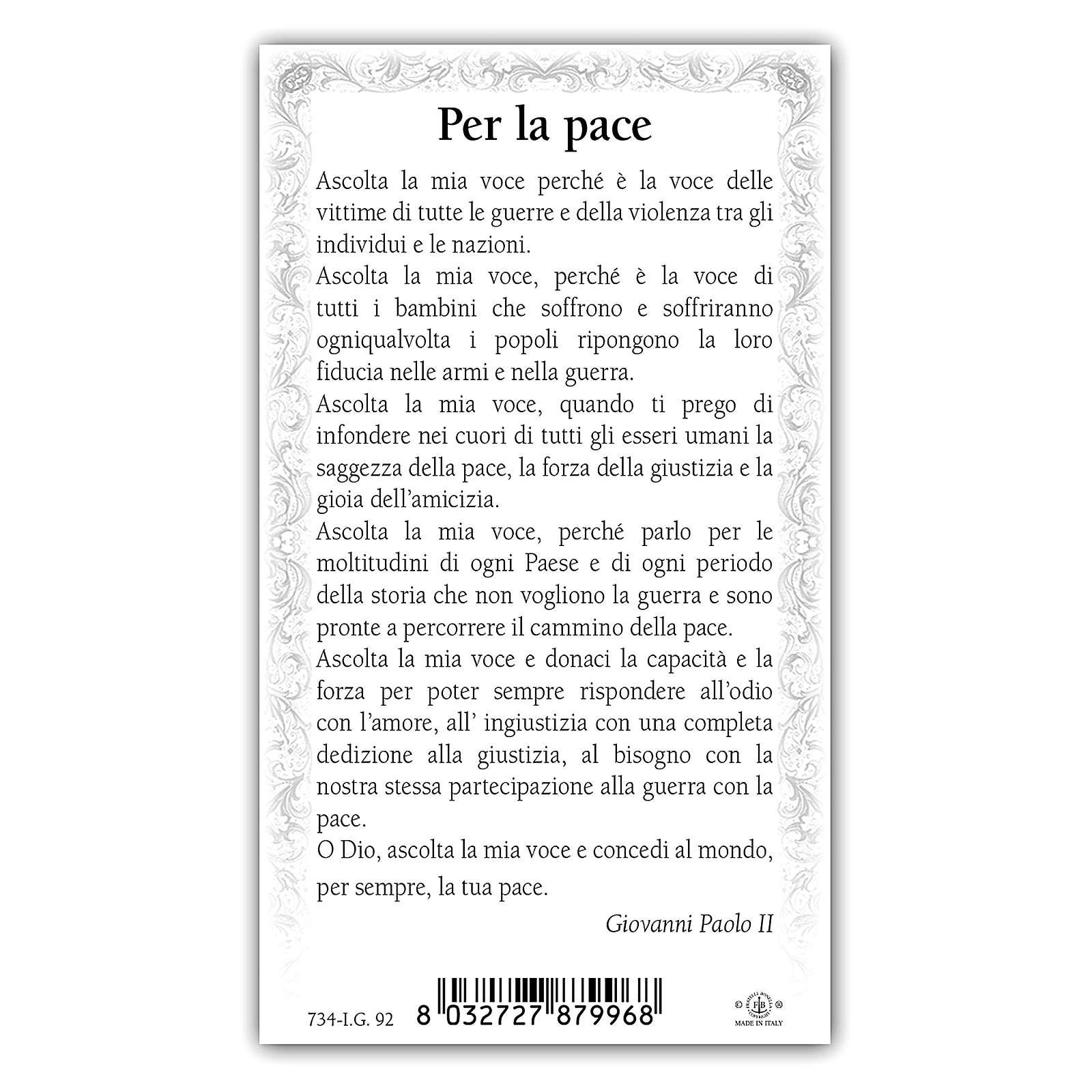 Santino papa Giovanni Paolo II 10x5 cm ITA 4