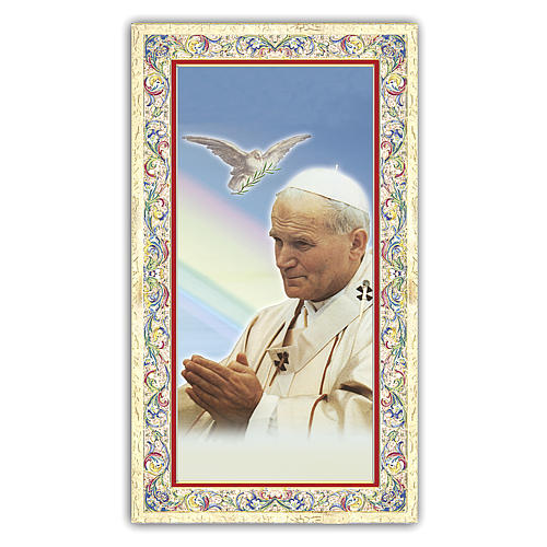 Santino papa Giovanni Paolo II 10x5 cm ITA 1