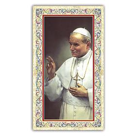 Santino papa Giovanni Paolo II 10x5 cm ITA s1