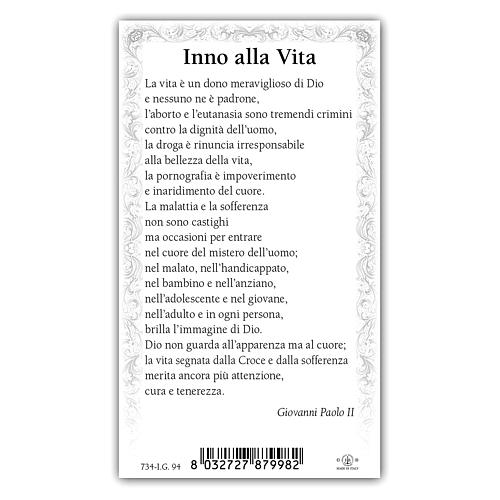 Santino papa Giovanni Paolo II 10x5 cm ITA 2
