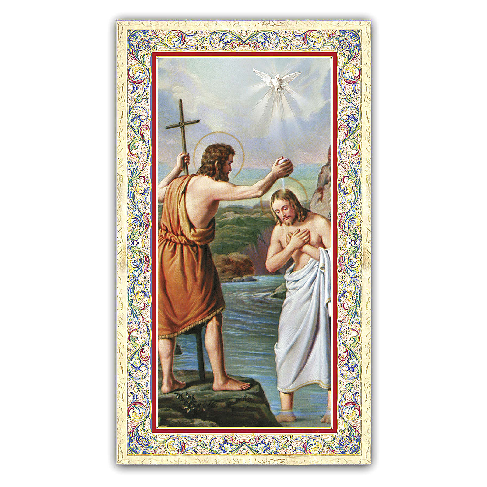 Holy card, Saint John the Baptist, Prayer ITA, 10x5 cm 4