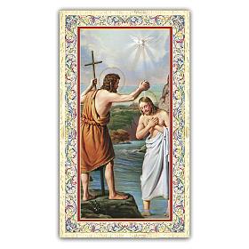 Holy card, Saint John the Baptist, Prayer ITA, 10x5 cm s1