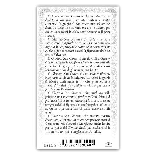 Holy card, Saint John the Baptist, Prayer ITA, 10x5 cm 2