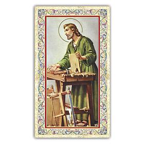 Estampa religiosa San José con su mesa de trabajo 10x5 cm ITA s1