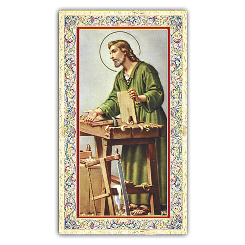 Holy card, Saint Joseph at work, Prayer for Employment ITA, 10x5 cm 1