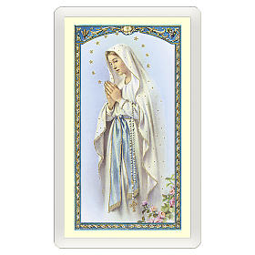 Santino Vergine di Lourdes Magnificat ITA 10x5 s1
