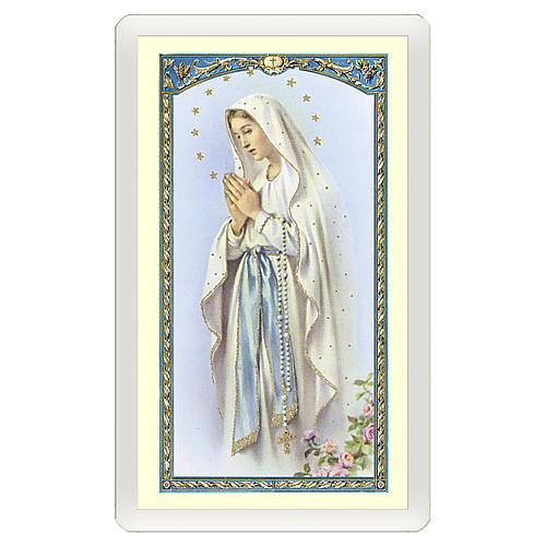 Santino Vergine di Lourdes Magnificat ITA 10x5 1