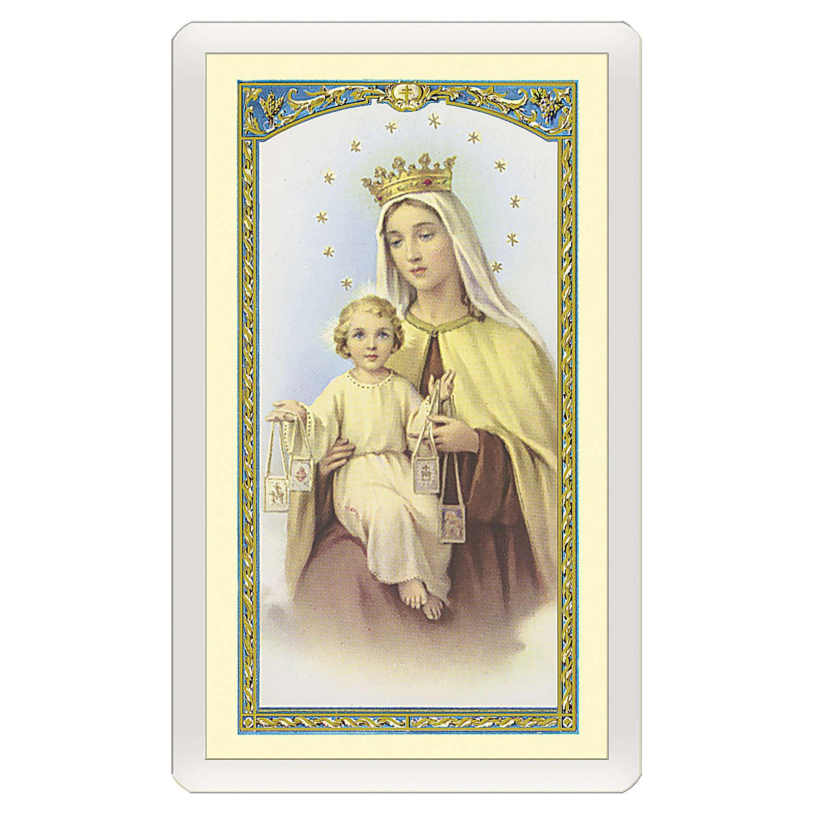 Santino Madonna del Carmine Preghiera ITA 10x5 4