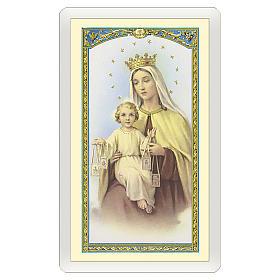 Santino Madonna del Carmine Preghiera ITA 10x5 s1