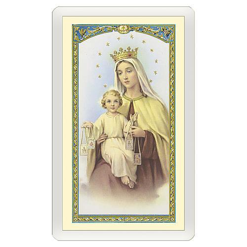 Santino Madonna del Carmine Preghiera ITA 10x5 1