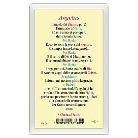 Santino Annunciazione a Maria Angelus ITA 10x5 s2