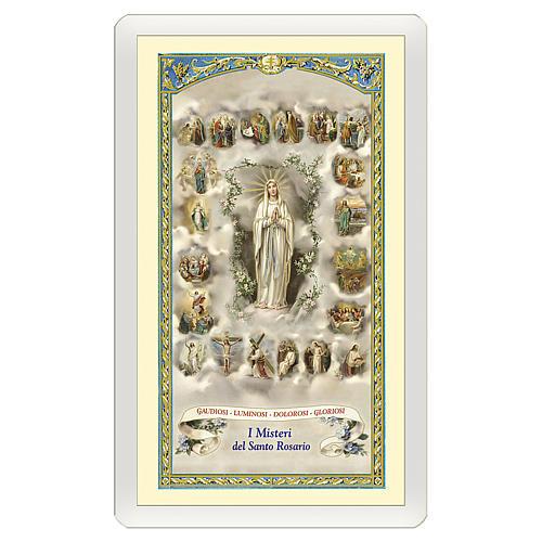 Image pieuse Notre-Dame du St Rosaire miniatures 20 Mystères du Rosaire ITA 10x5 cm