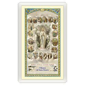 Santino Madonna del Rosario miniature 20 Misteri del Rosario ITA 10x5 s1