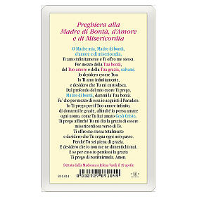 Holy card, Our Lady of Medjugorje, Prayer to the Mother of Goodness, Love and Mercy ITA, 10x5 cm s2