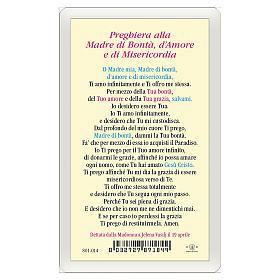 Estampa religiosa Virgen Medjugorje Madre Bondad Amor Misericordia ITA 10x5 s2