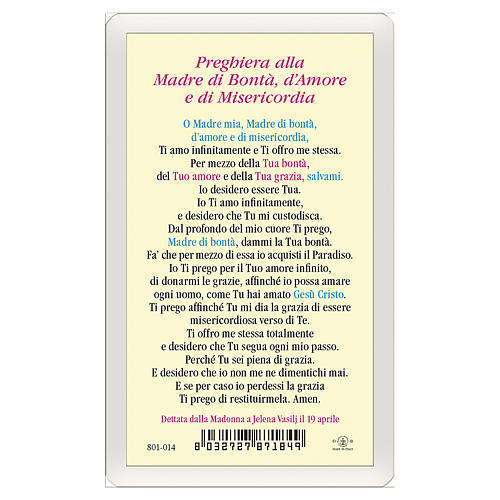 Estampa religiosa Virgen Medjugorje Madre Bondad Amor Misericordia ITA 10x5 2